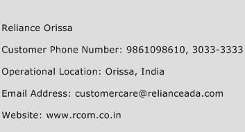 Reliance Orissa Phone Number Customer Service