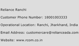 Reliance Ranchi Phone Number Customer Service