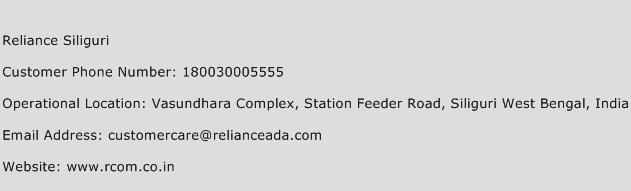 Reliance Siliguri Phone Number Customer Service