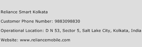 Reliance Smart Kolkata Phone Number Customer Service