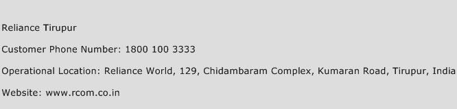 Reliance Tirupur Phone Number Customer Service