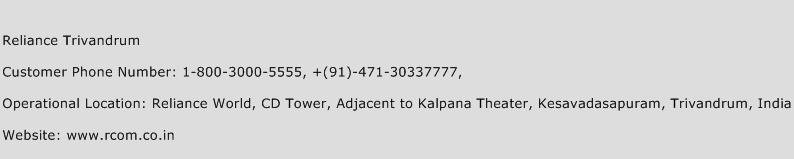 Reliance Trivandrum Phone Number Customer Service
