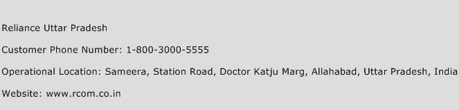Reliance Uttar Pradesh Phone Number Customer Service