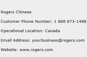 Rogers Chinese Phone Number Customer Service