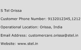 S Tel Orissa Phone Number Customer Service