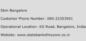 SBM Bangalore Phone Number Customer Service