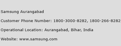 Samsung Aurangabad Phone Number Customer Service