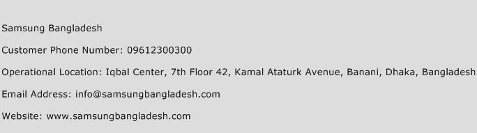 Samsung Bangladesh Phone Number Customer Service