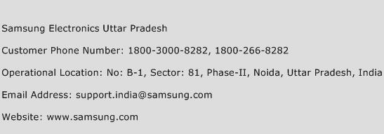 Samsung Electronics Uttar Pradesh Phone Number Customer Service