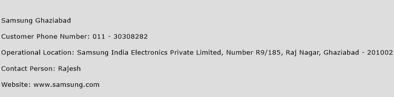 Samsung Ghaziabad Phone Number Customer Service