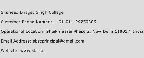 Shaheed Bhagat Singh College Phone Number Customer Service