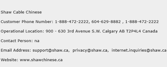 Shaw Cable Chinese Phone Number Customer Service