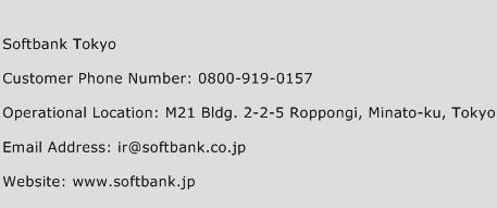 Softbank Tokyo Phone Number Customer Service