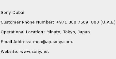 Sony Dubai Phone Number Customer Service