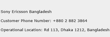 Sony Ericsson Bangladesh Phone Number Customer Service
