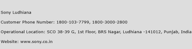 Sony Ludhiana Phone Number Customer Service