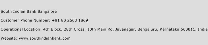 South Indian Bank Bangalore Phone Number Customer Service