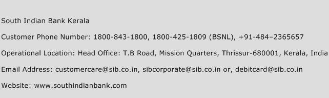 South Indian Bank Kerala Phone Number Customer Service
