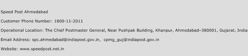 Speed Post Ahmedabad Phone Number Customer Service