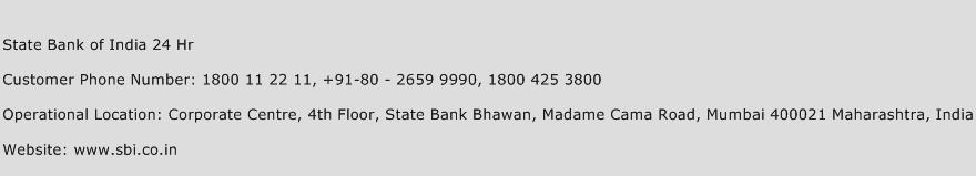 State Bank of India 24 Hr Phone Number Customer Service