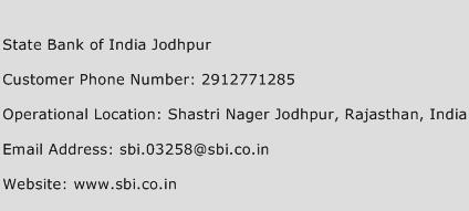 State Bank of India Jodhpur Phone Number Customer Service