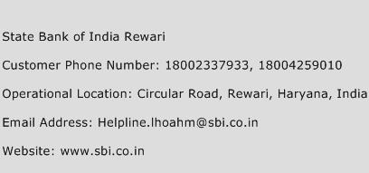 State Bank of India Rewari Phone Number Customer Service