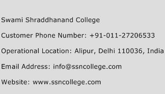 Swami Shraddhanand College Phone Number Customer Service