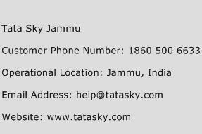 Tata Sky Jammu Phone Number Customer Service