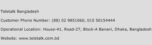 Teletalk Bangladesh Phone Number Customer Service