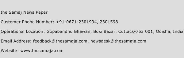 The Samaj News Paper Phone Number Customer Service