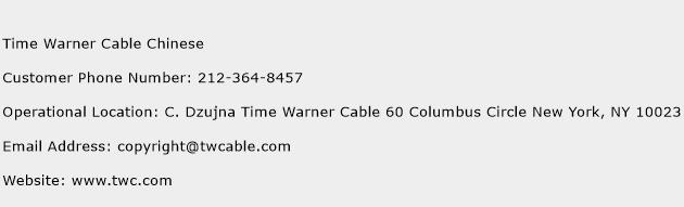 Time Warner Cable Chinese Phone Number Customer Service