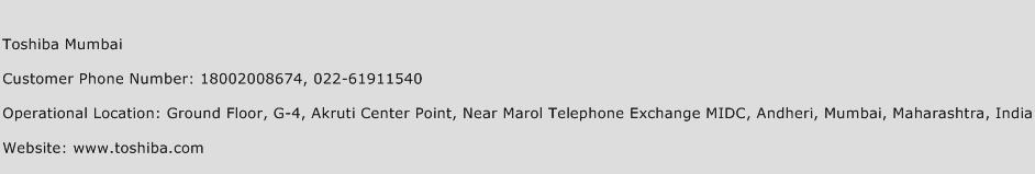 Toshiba Mumbai Phone Number Customer Service