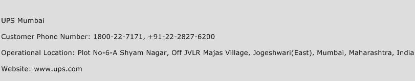 UPS Mumbai Phone Number Customer Service