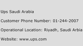 UPS Saudi Arabia Phone Number Customer Service
