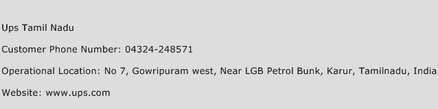 UPS Tamil Nadu Phone Number Customer Service