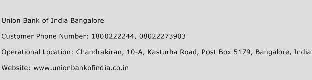 Union Bank of India Bangalore Phone Number Customer Service