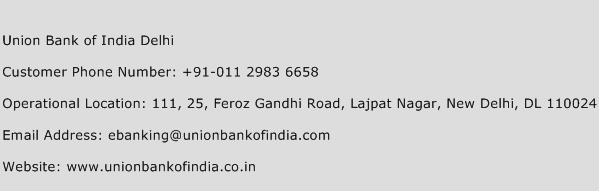 Union Bank of India Delhi Phone Number Customer Service