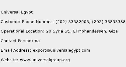 Universal Egypt Phone Number Customer Service