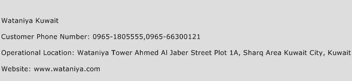 Wataniya Kuwait Phone Number Customer Service
