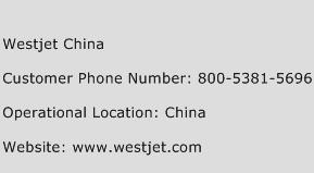 Westjet China Phone Number Customer Service