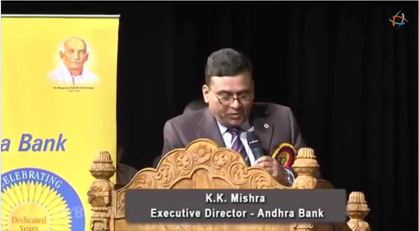 Andhra Bank customer care number 4