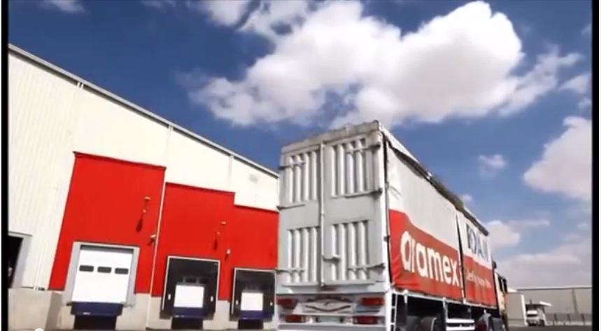 Aramex customer service number 4