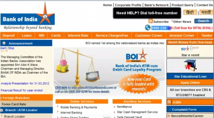 Bank of India customer care number 5