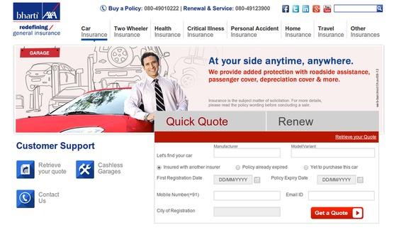 Bharti Axa customer care number 18300 2