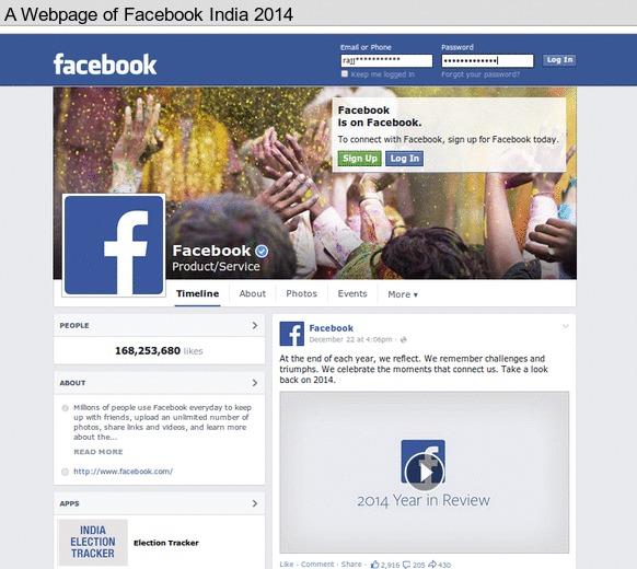 Facebook India customer care number 1101 3