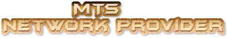 Mts logo service number