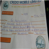 Credo Mobile Contact Customer Service Care Phone Number 287738