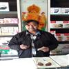 Bsnl Amritsar Customer Service Care Phone Number 252359