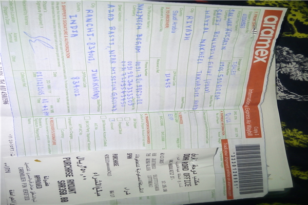 Aramex Gurgaon Phone Number Customer Care Service