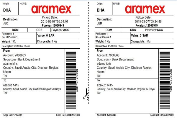 Aramex Customer Care Number Saudi Arabia